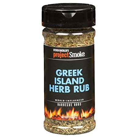 products Greek Island Herb Project Smoke 97388.1505111305.1280.1280
